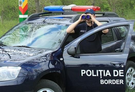 politia_00568800